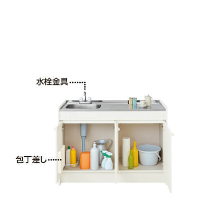 mini_kitchen_img_06